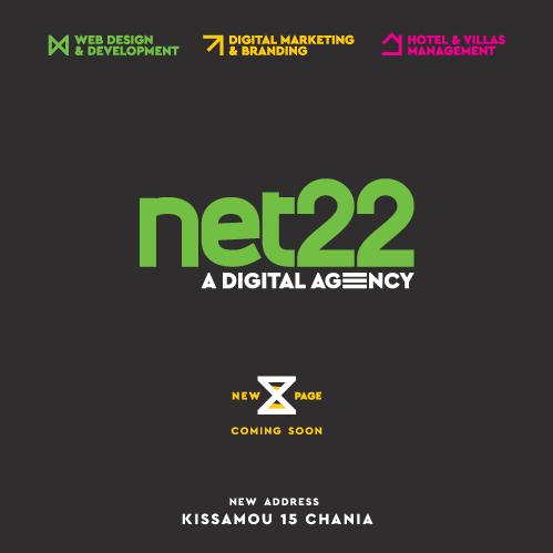 net22.gr